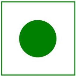 India Green Dot