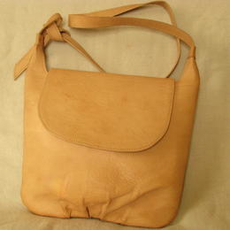 un sac sympa tout en cuir